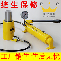 Separated hydraulic jack Split hydraulic cylinder ultra-thin jack 10t20t30t50t 100T 200T tons