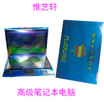 Funeral funeral sacrificial supplies paper-wrapped living paper house courtyard villa building notebook computer wreath