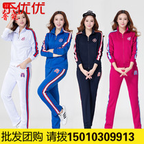 Autumn of 2017 Jin Crown Plaza new sportswear for men and women aged jiamusi aerobics dance group clothing