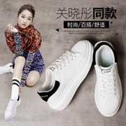 Korean white shoes soled shoes all-match Hong Kong Wind autumn sports shoes 2017 new summer shoes