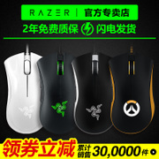 Razer/ Razer deathadder CF/LOL/2013 watch pioneer elite gaming gaming mouse cable