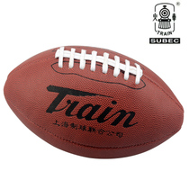 Counter genuine locomotive Rugby K901 regular No. 5th PU hand Seam professional training competition rugby American