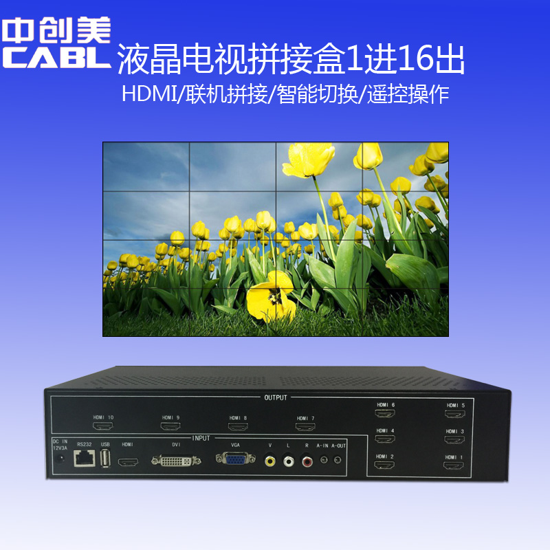 China Creates LCD TV Splice Box 16 Road 2 Online TV Set Splitter 16 Splices