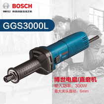 Bosch Power tools Electric grinding head grinding electromechanical grinding electric grinding head straight grinder ggs3000l TGS5000L