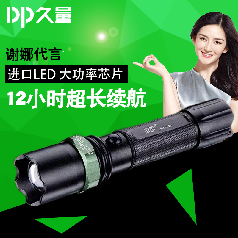 Long-term flashlight, strong light, rechargeable, ultra-bright, multi-functional waterproof, outdoor long-range special forces zoom household