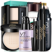 Have 8 pieces of cosmetics & Powder Makeup Eyebrow suit isolated set of tools for beginners the makeup of life