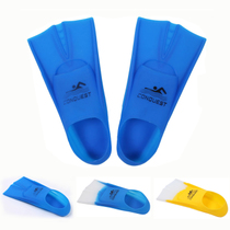 Beat Road genuine adult children swimming training flippers diving short flippers silicone light snorkeling frog shoes