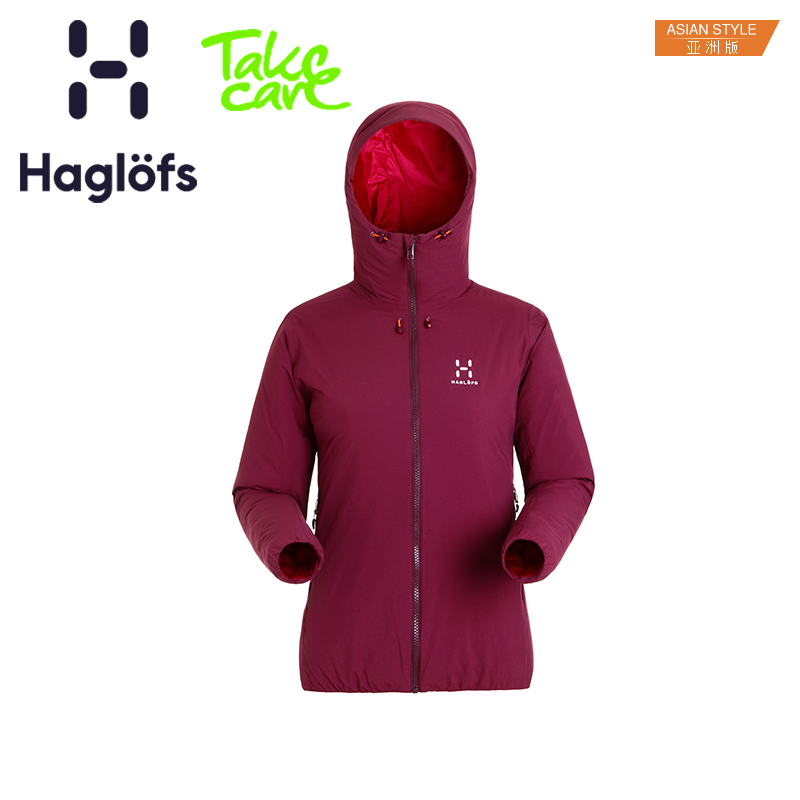 Haglofs Matchstick Outdoor Sports Women's Windbreak, Waterproof, Lightweight and Warm Down Garment 603409 Subversion