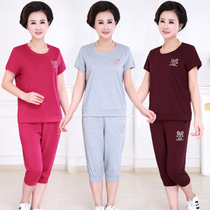 Old lady leisure XL short sleeve Tracksuits suits middle-aged mother in summer cotton wear half sleeve sportswear