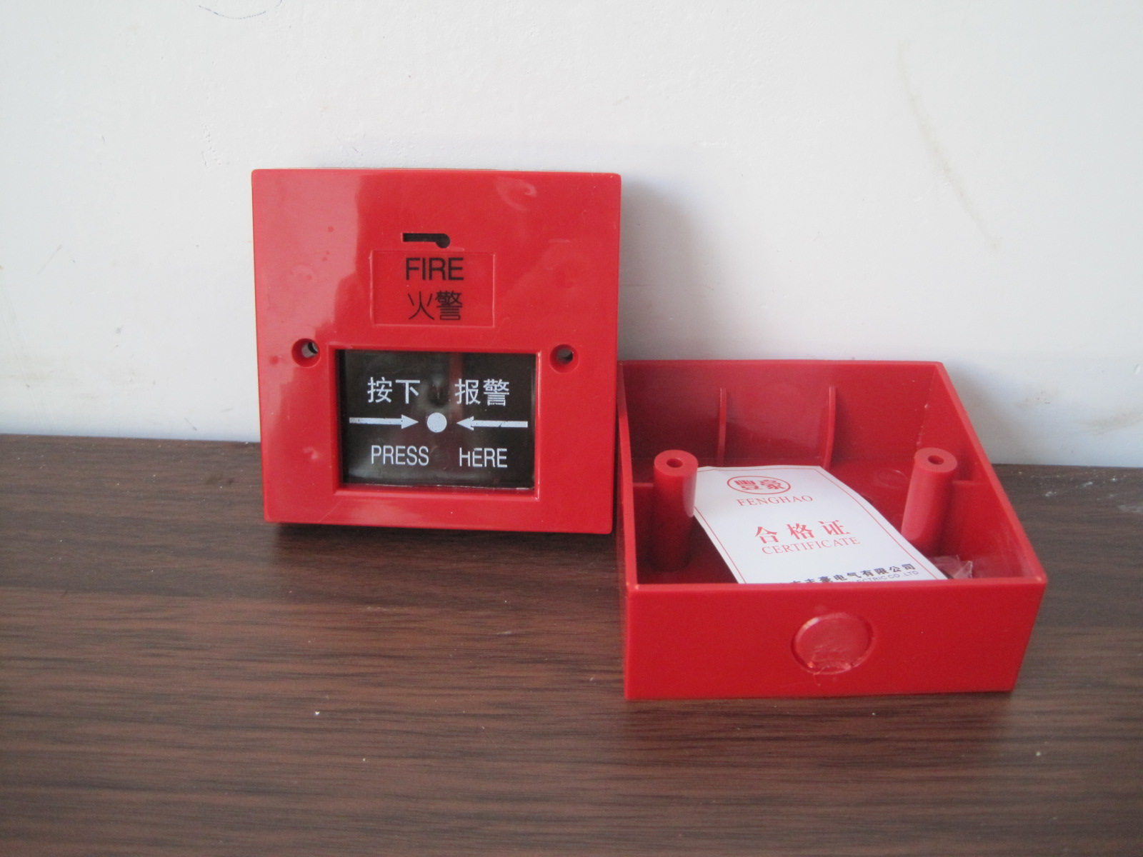 Fire switch emergency alarm button manual reset alarm bell special switch fire alarm switch