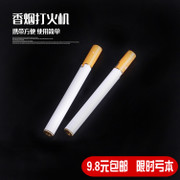 Cigarette smoke other mini ultrafine metal thin creative personality wheel lighters male fashion gifts