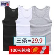 Vest cotton breathable loose sweater slim hurdle sport youth fitness cotton sleeveless fashion metrosexual man