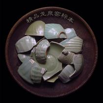Boutique song Yuan Dynasty Longquan kiln powder green plum celadon slices bag old antique porcelain fragments antique specimen kiln site goods