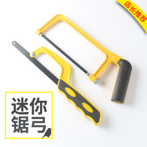 LU Craftsman Mini Hacksaw frame hand saw woodworking saw bow saw blade hacksaw bow steel saw blade small convenient saw