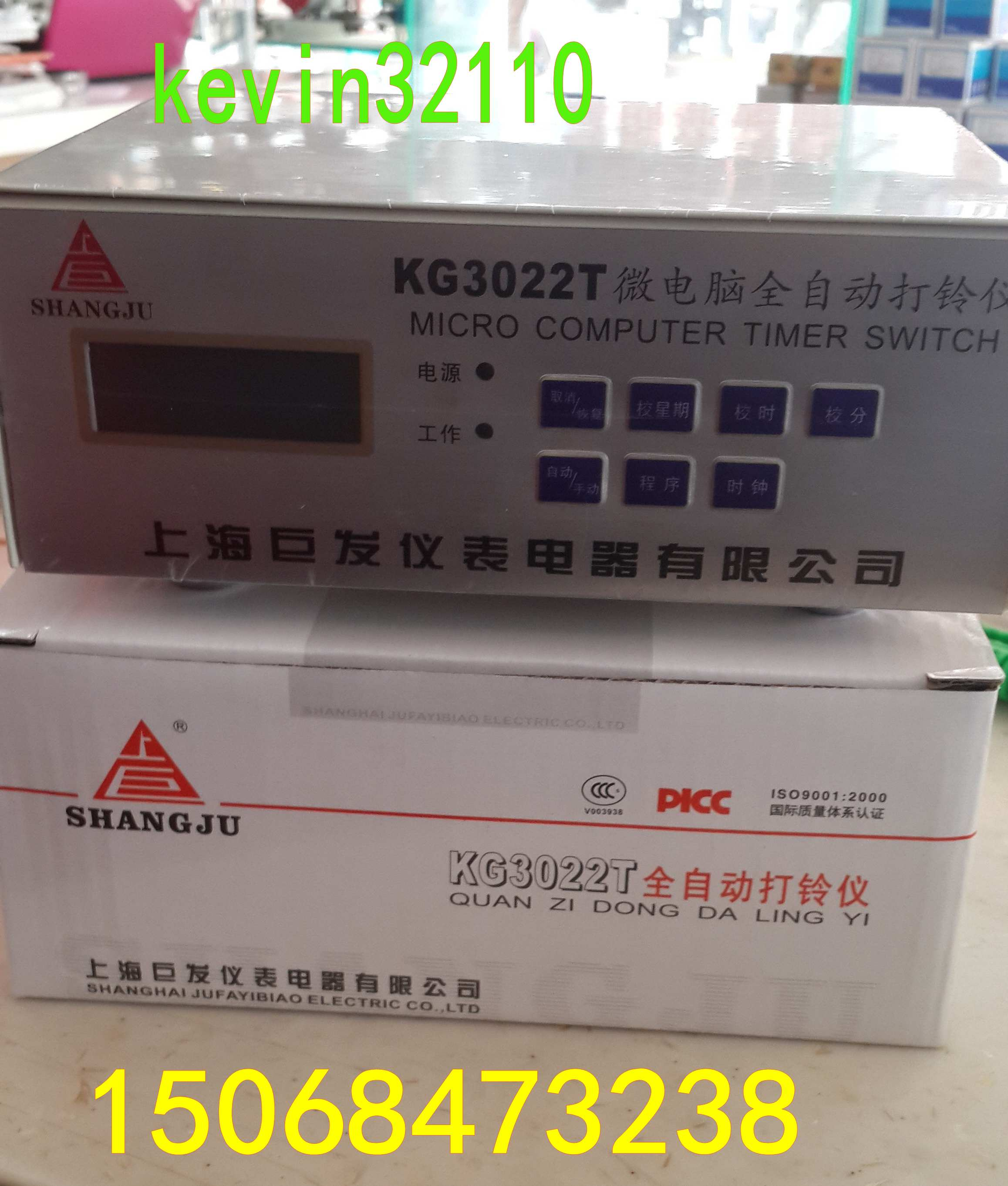 Shanghai Jufa KG3022T (ZYT22) Microcomputer Automatic Ring Ring Apparatus Electronic Ring Apparatus Group 80