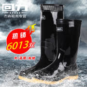 Shanghai warrior shoes male high cylinder Dichotomanthes wearable work boots anti-skid overshoes and removable water shoes