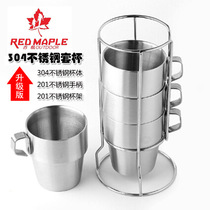 New non-magnetic 304 stainless Steel Set cup outdoor camping Portable water cup double coffee cup 4PC Picnic Set Cup