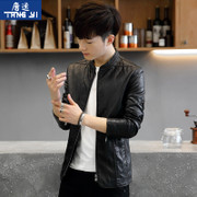 2017 spring and autumn thin handsome men's leather PU Leather Jacket Mens Short biker jacket slim Korean tide