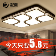 LED ceiling light modern living room lamp rectangular bedroom lamp creative atmosphere room dining room lamp lighting