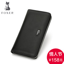 Jin Huli man youth business leather zipper wallet