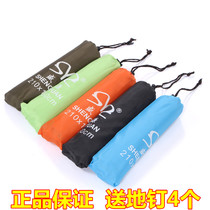 Shengyuan Outdoor Tent Ground mat cloth waterproof and wear-resistant oxford cloth sky-proof picnic mat Campsite mat