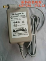New Branch original 9V2.2A mobile DVD power adapter replaces 9V2A 9V2000MA