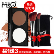 MSQ/ double color bronzing powder corde wire charm high light shadow shadow shadow shadow makeup face repair nose brightening bronzing pen stick