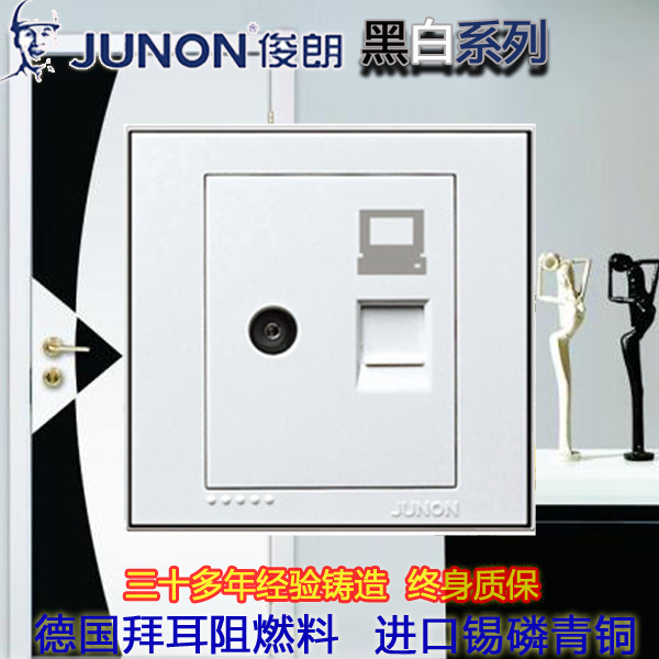 Handsome switch socket genuine - handsome black and white series TV socket + network cable socket CAT6