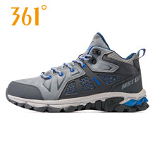 361 degrees cotton shoes men's shoes sports shoes high help warm wool outdoor shoes 361 anti-skid plus velvet hiking shoes