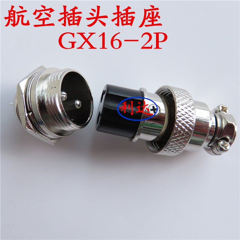 Welder accessories Arc welding accessories plasma cutting 2 cores two-core aviation plug-in high-quality protection