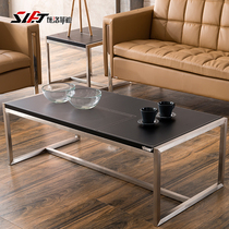 Shiluofeidi simple paste leather office coffee table fashion modern stainless steel office rectangular coffee table low table