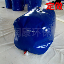 Industrial soft body fluid bags car balloon balloon folding skin car pulled bags with water water water bag