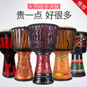 Professional African drum drum from Lijiang 12 inch 13 inch 10 inch Yunnan tambourine adult beginners children goatskin