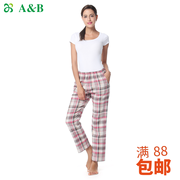 AB2016 in autumn and winter pajamas woven cashmere Plaid double-sided brush ladies casual trousers G338 Home Furnishing