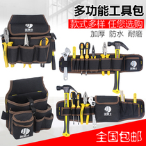 Golden Knight tool waistband canvas thickened big tool bag multifunctional trumpet bag Storage Electrician Kit