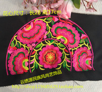 National wind characteristic semicircle machine embroidery embroidery flower piece garment bag handmade diy Accessories