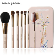 Cerroqreen makeup brush brush set full makeup brush makeup brush set set Eyeshadow brush