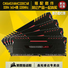 US Pirate ship 32G memory Avenger red and white breathing light strip optional 16G single * 4 DDR4 3200Mhz