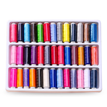 Thousand sewing household sewing thread sewing thread box sewing thread box 39 color sewing thread sewing accessories