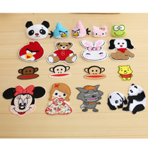 Cartoon stick patch sweater against subsidies plush doll stickers embroidered cloth decorated head back patch