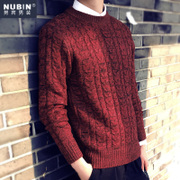 Men's sweater coat trend of Korean young students in spring and autumn long sleeved T-shirt sweater sweater Mens