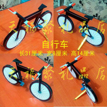Sacrifice Funeral supplies (finished products free of pedal bikes) Mountain Racing Funeral Zu Bai things paper paste