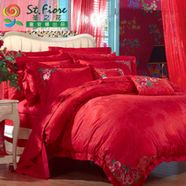 Rich Anna home textile holy flower wedding four-piece bedding wedding red jacquard suite spring summer New