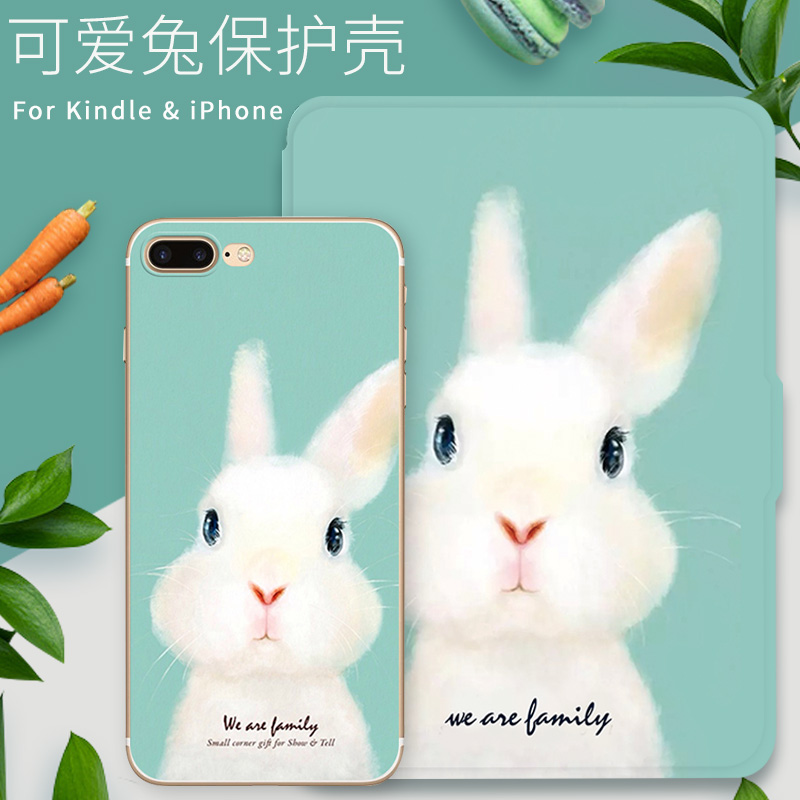 [The goods stop production and no stock]Cute Rabbit Amazon Kindle Protection Case Apple iPhone X Mobile Shell OPPO/VIVO Mobile Shell