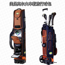 faf250d2311 Authentic meisheng MEASHINE Golf travel bag car travel bag FT-30S series  with round ball