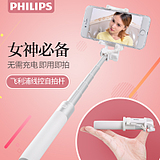Philips universal mini-line self-timer self-licensing artifacts for Apple 6plus Andrews 7 mobile phone 6s