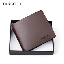 Genuine ultra - thin wallet men and men young wallet men and Japan and South Korea students soft small wallet Men 's Tiaohuashao
