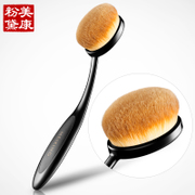 Meiking brush brush makeup brush creamy easy cleaning portable makeup brush beginners face brush