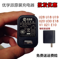 Noah Zhouyou School U u28/18/30/6/19/20/6s/18S/E18E6S Original Power Charger