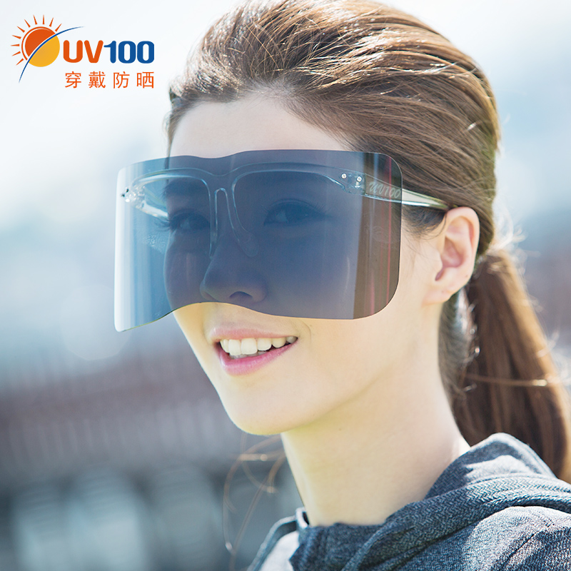 Taiwan UV100 Sunglasses anti-ultraviolet riding Sunglasses frameless enlarged lens 51254 for men and women